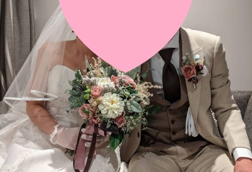 成婚から2年4か月後の挙式